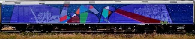 train_graffiti_03